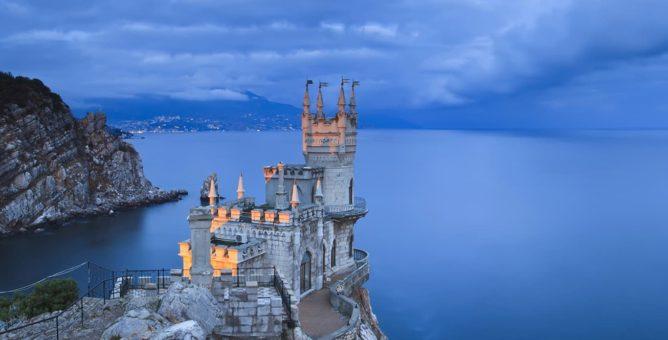 Переход на российский бух учет, налоговое планирование с учетом требований СЭЗ (для Крыма)